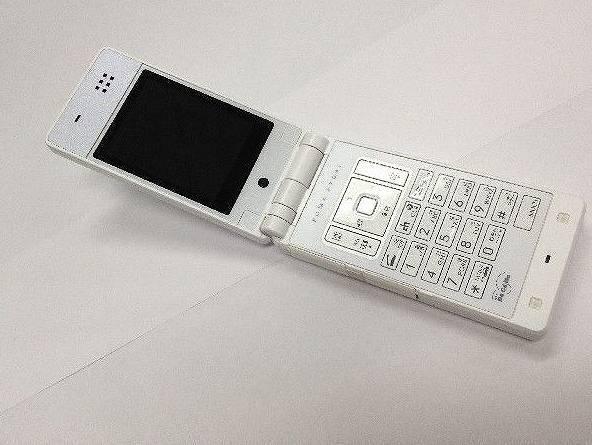 携帯2.jpg