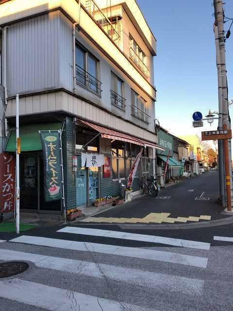 散策29急行食堂.jpg