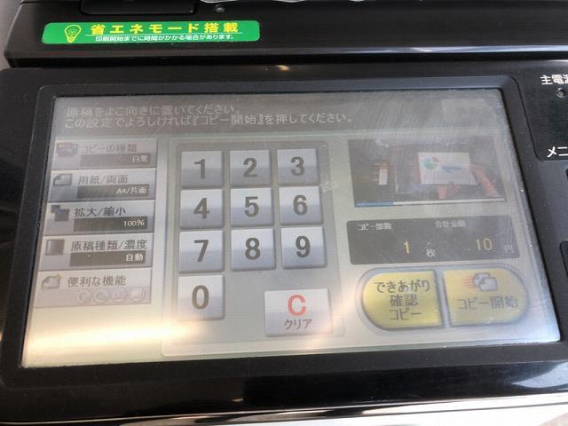 文京区のコピー機1.jpg