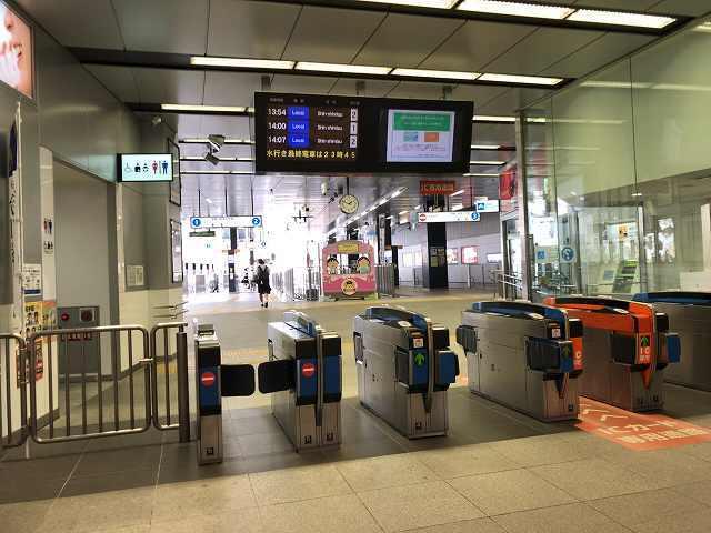 新静岡駅1.jpg