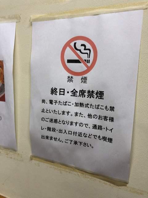 日本語1.jpg