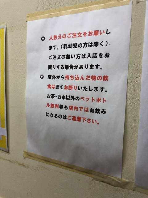 日本語2.jpg