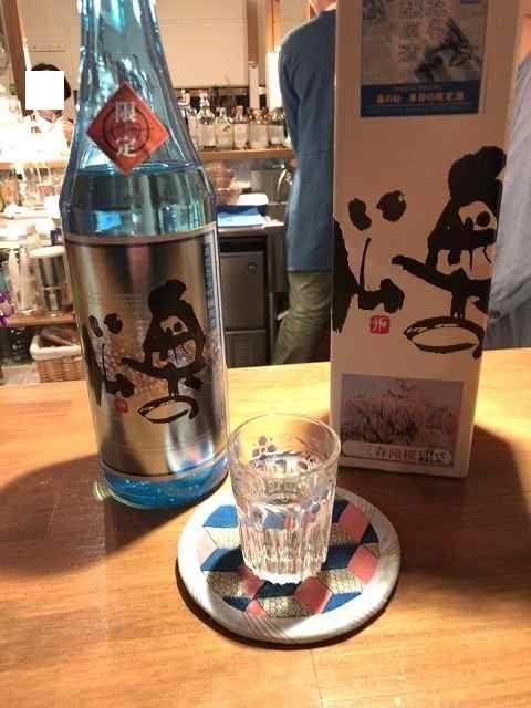 日本酒少し3.jpg