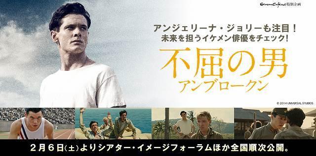 映画10bmp.jpg