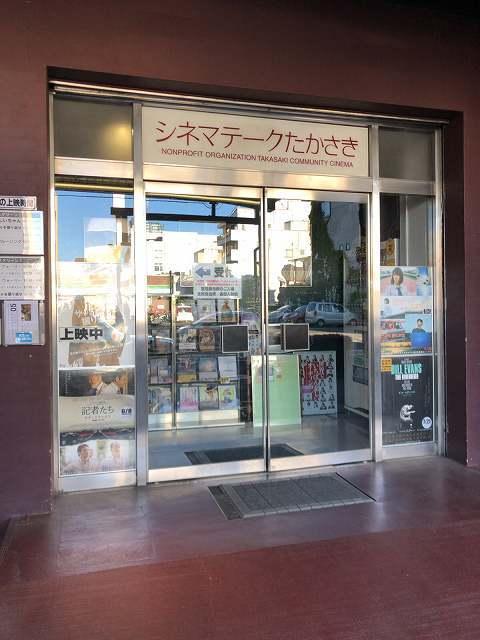 映画館2.jpg
