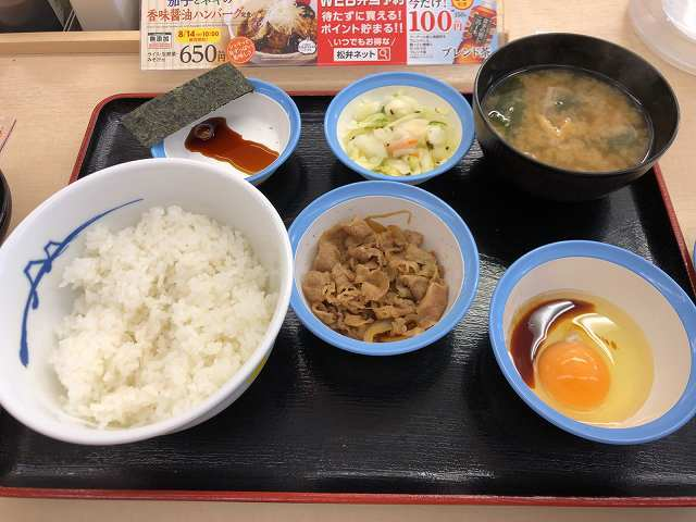 朝定食1.jpg