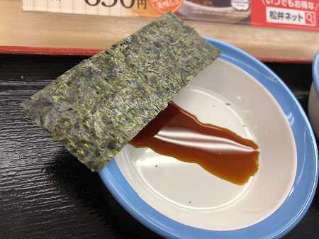 朝定食6.jpg