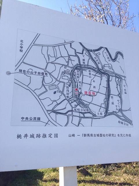 桃井城8.jpg