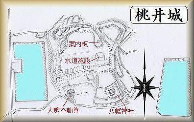 桃井城鳥瞰図.jpg