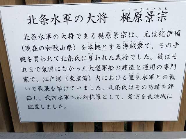 梶原景宗とは何者か?.jpg
