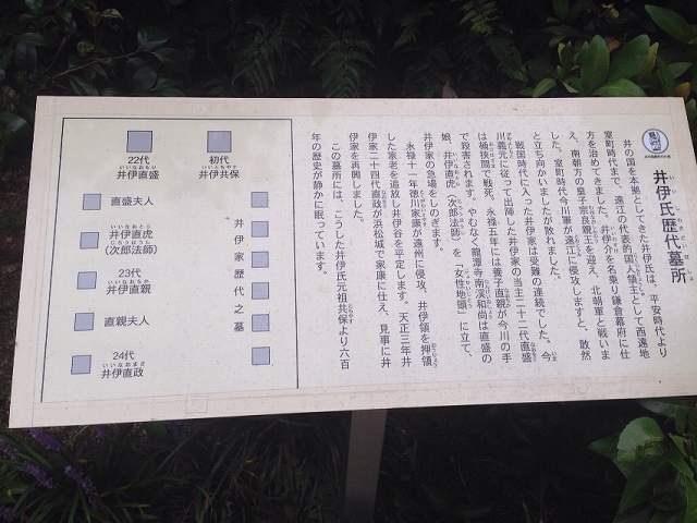 歴代墓所1.jpg