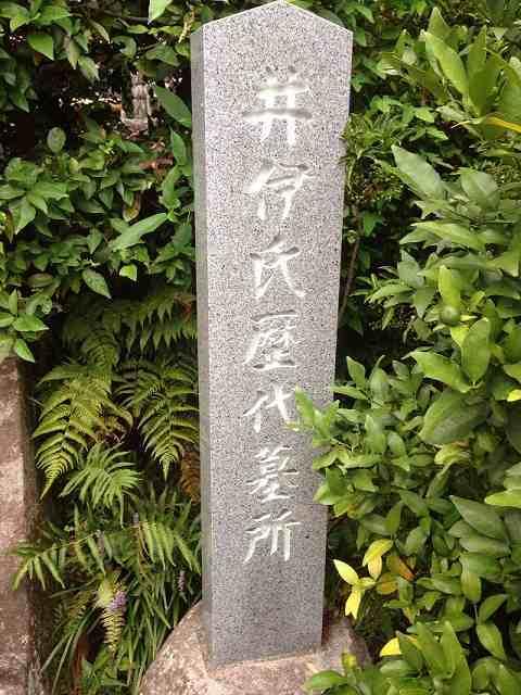 歴代墓所3.jpg