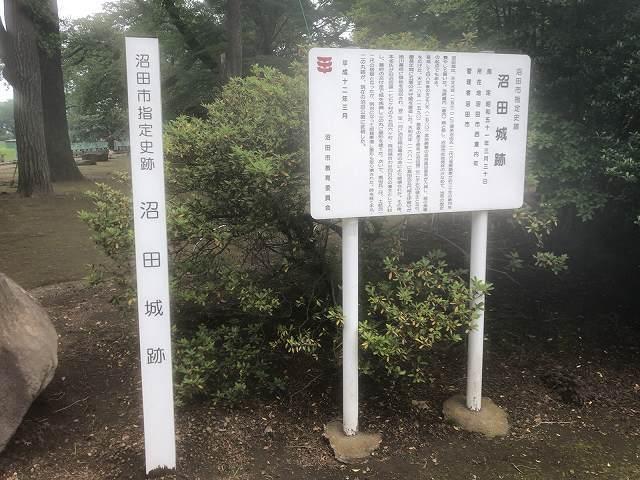 沼田城2.jpg