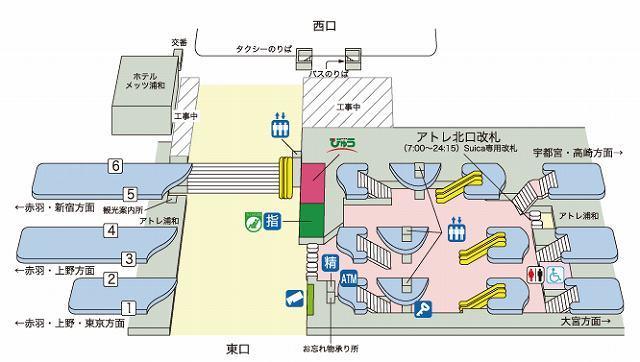 浦和駅構内.jpg