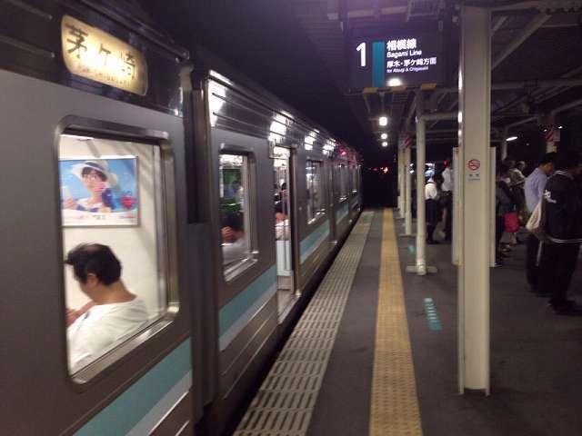 海老名駅に着いた.jpg
