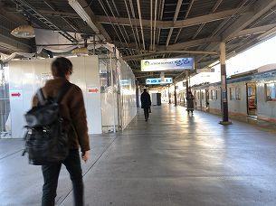 海老名駅ホーム確かこの辺り.jpg