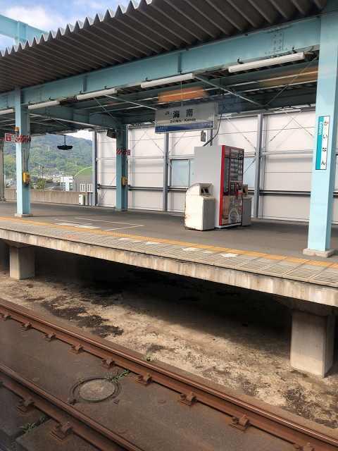 海難駅.jpg