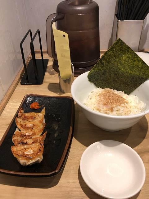 温玉ご飯1餃子1.jpg