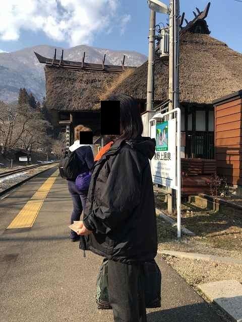 湯野上駅到着2.jpg