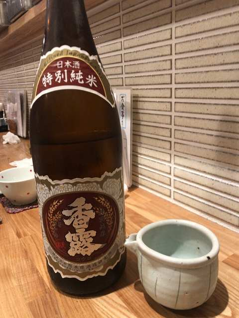 熊本のお酒.jpg