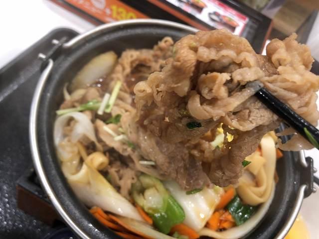 牛鍋膳8肉.jpg