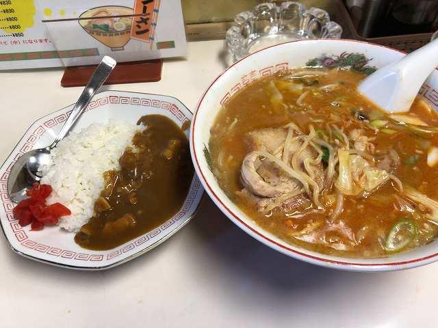 特製味噌10カレー1.jpg
