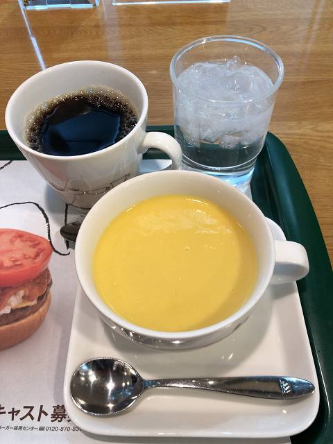 珈琲2スープ2水2.jpg