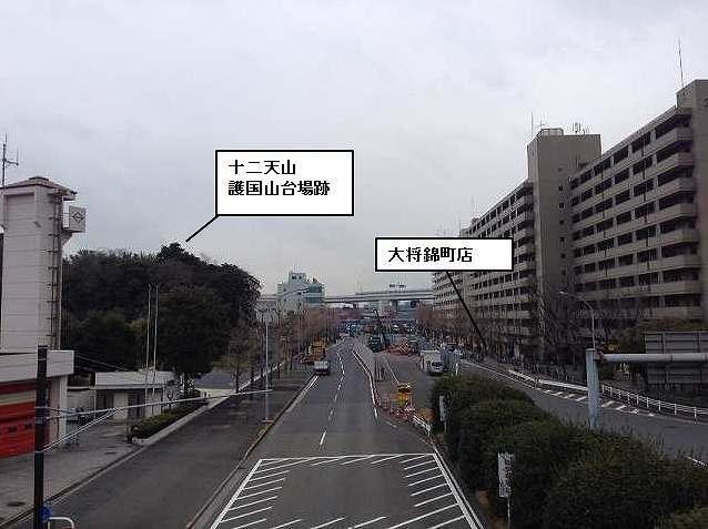 現在の様子.jpg