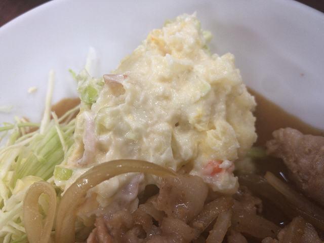 生姜焼5ポテサラ.jpg