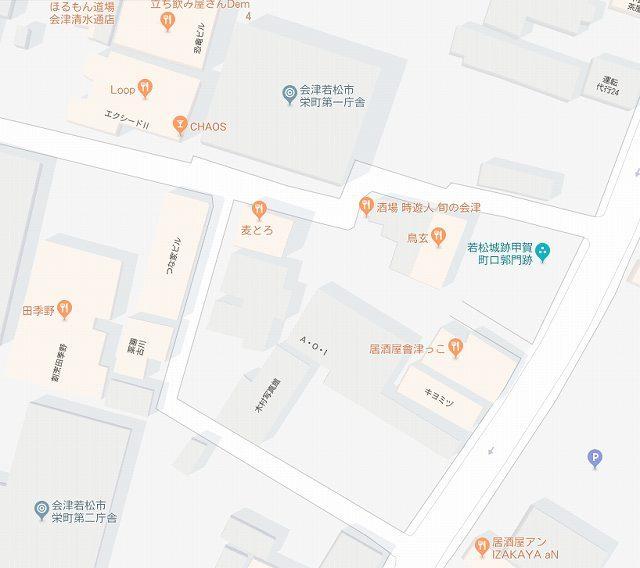 甲賀町口門辺り-1.jpg