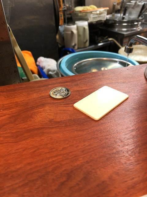 白い食券と100円玉.jpg