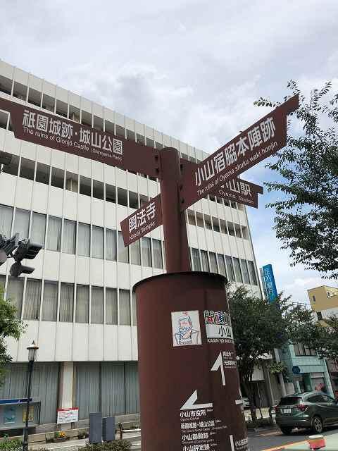 祇園通り3.jpg