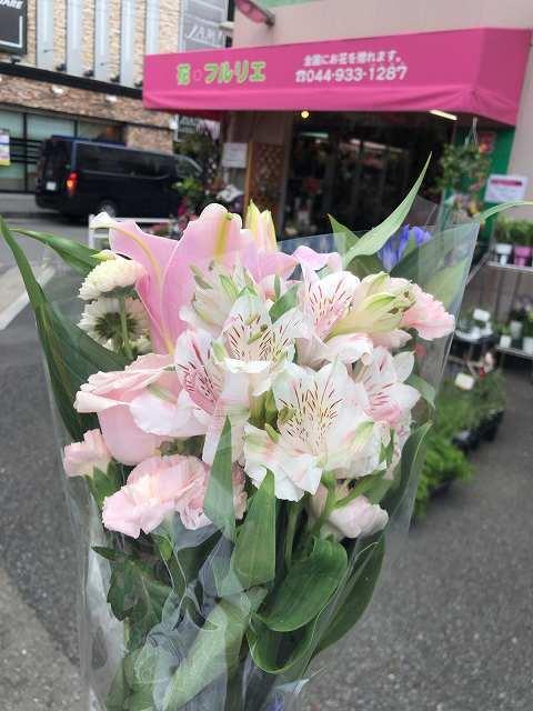 私が買った花.jpg