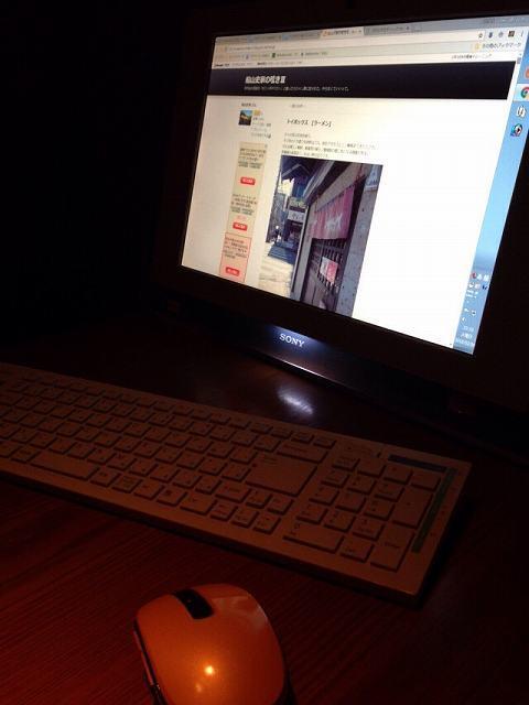 私のBlog.jpg