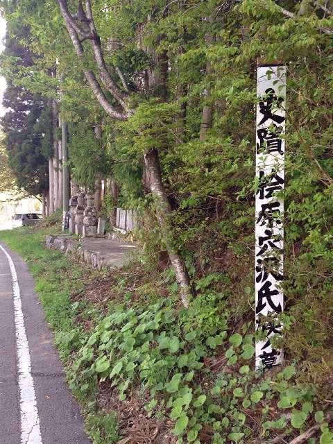 穴澤2.jpg