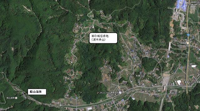 船山温泉と峯の城.jpg