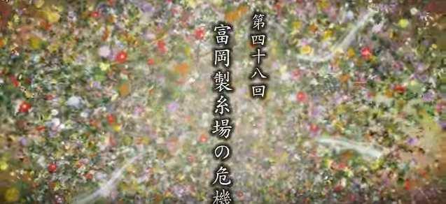 花燃ゆ14.jpg