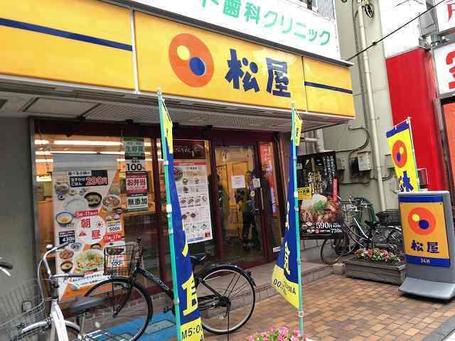 茅ケ崎店1.jpg