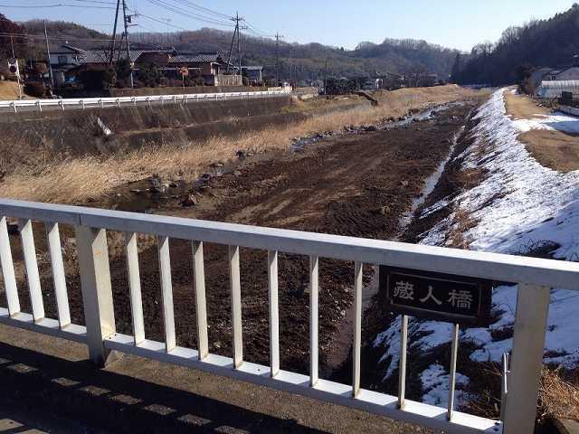 蔵人橋.jpg