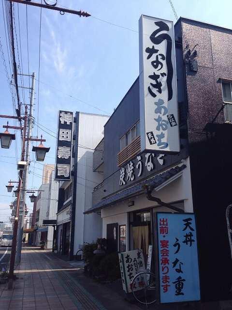 藤枝市4.jpg