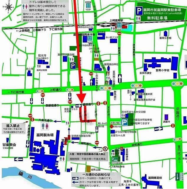 製糸場マップ.jpg