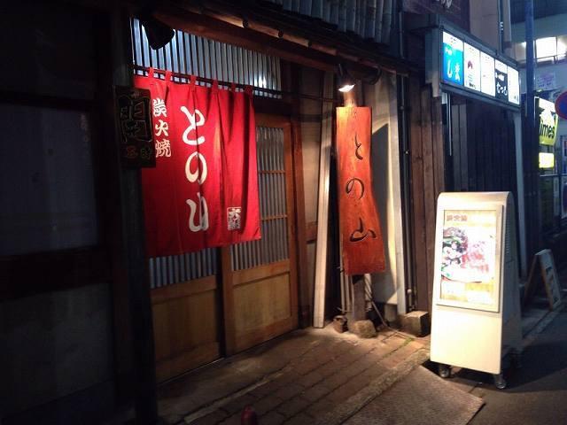 赤い暖簾1.jpg