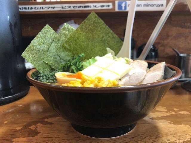 赤味噌5小さい丼.jpg