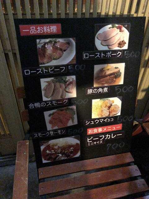 闇紀尾井4.jpg