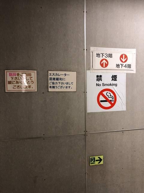 階段4-1.jpg
