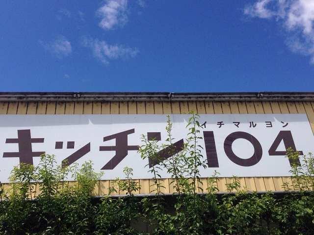 青空3.jpg