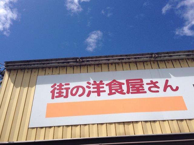 青空4.jpg