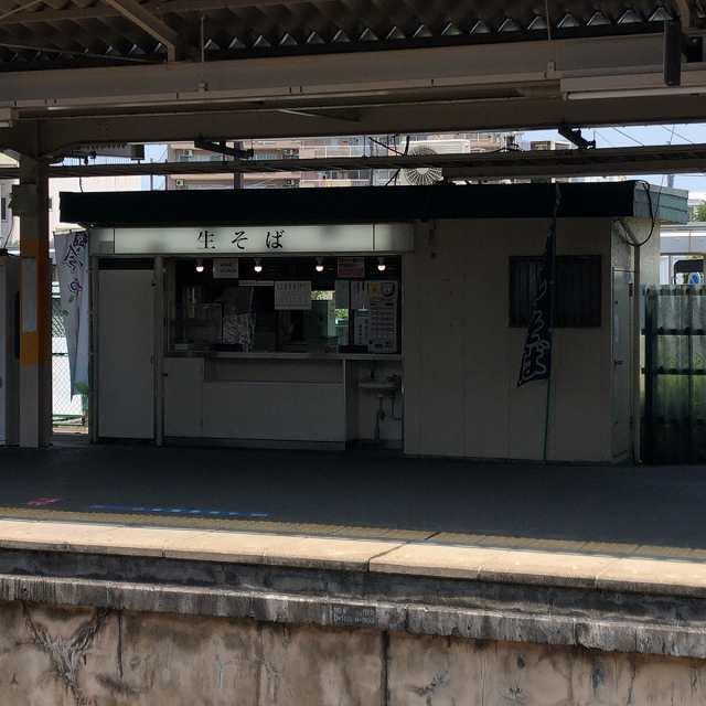 駅そば健在2.jpg