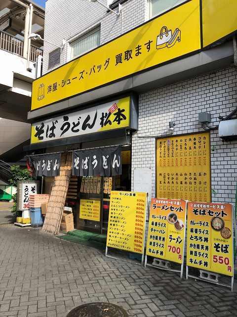 駅前の店1.jpg