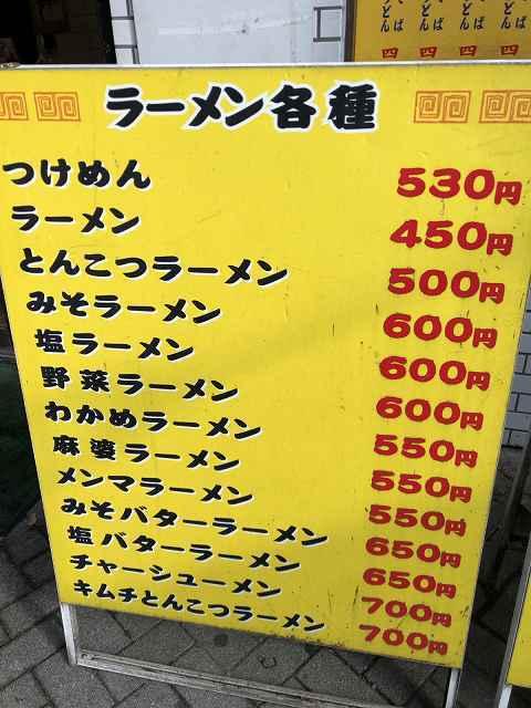 駅前の店4ボード3.jpg